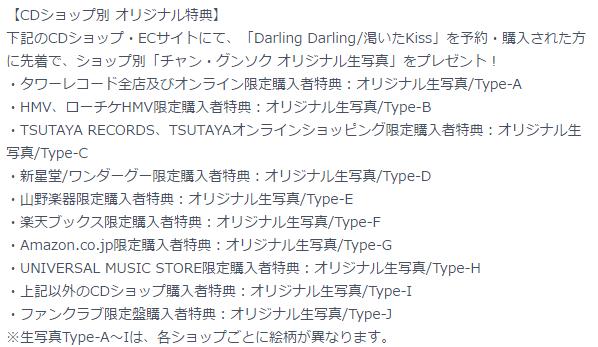 チャン・グンソク、レコード会社を移籍…3ヶ月連続のシングルリリース&全世界への配信決定!   K POP   韓流