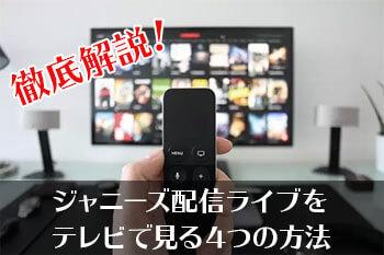 曲 アルバム カバー ジェジュン